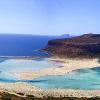 Thumbnail image for Kreeta – monipuolinen lomasaari Kreikassa
